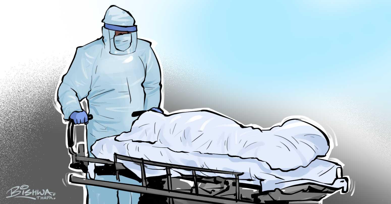 सिराहाका काेरोना संक्रमित युवकको धरानमा मृत्यु